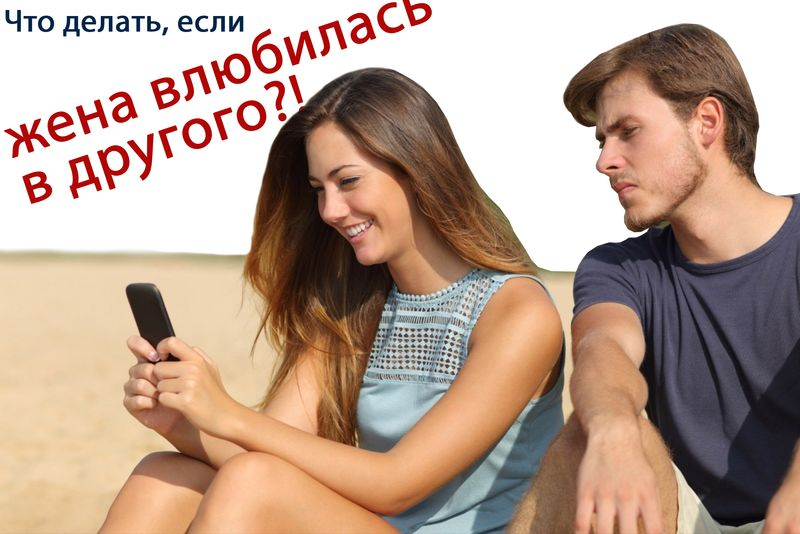Влюбился в девушку на работе женат работа для девушек белгород