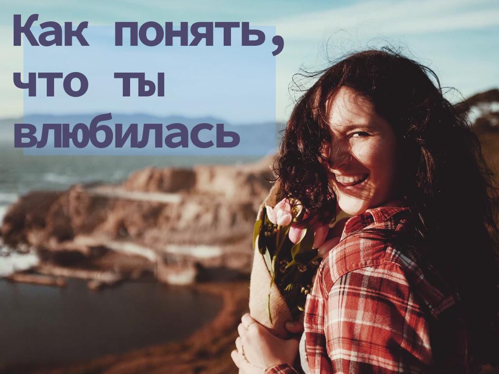 девушка смеется на фоне моря
