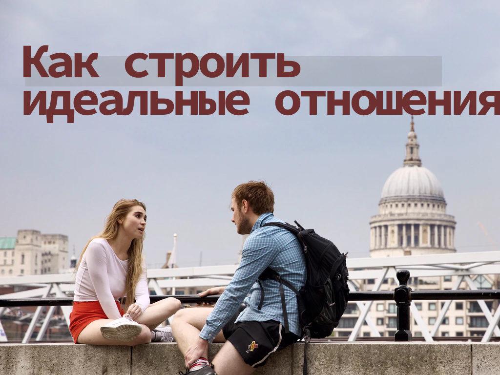 парень с девушкой разговаривают на мосту на фоне храма