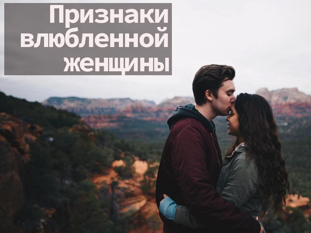 парень с девушкой обнимаются на фоне гор